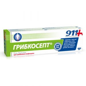 911 GRIBKOSEPT - protiv gljivica na rukama i nogama