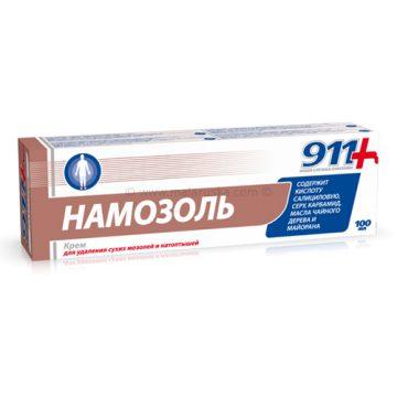911 NAMOZOL - krema za otklanjanje suvih žuljeva i kurjih očiju