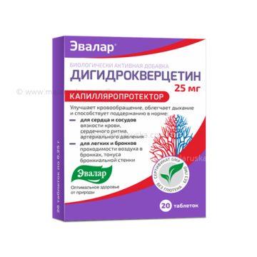Dihidrokvercetin 25 mg - zaštitnik kapilara