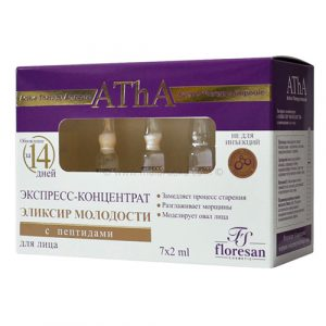 Ekspres koncentrat ELIKSIR MLADOSTI sa peptidima (AthA)