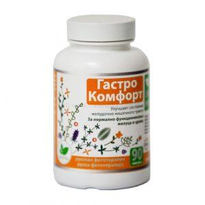 GastroKomfort - Za normalno funkcionisanje želuca i creva