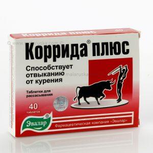 KORIDA PLUS - odvikavanje od pušenja