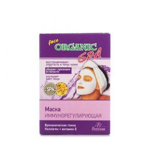 Maska IMUNOREGULACIJA za elastičnost i tonus kože