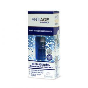 Serum za lice - Mezo koktel (ANTI-AGE) Floresan