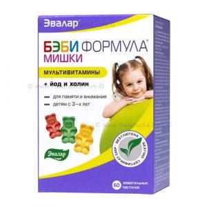 Multivitamini medvedići - Bebi formula