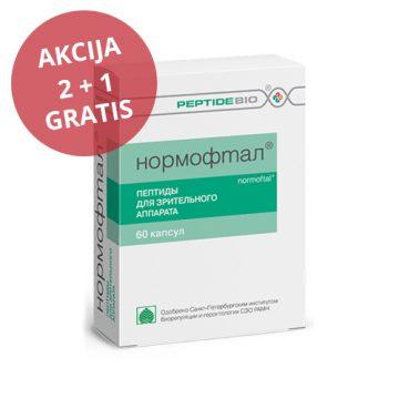 NORMOFTAL - peptid za regeneraciju oka - AKCIJA