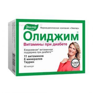 OLIDŽIM vitamini kod dijabetesa