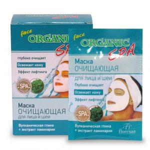 ORGANIK SPA maska za lice i vrat za dubinsko čišćenje pora