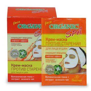 ORGANIK SPA maska protiv starenja za smanjenje bora na licu i vratu