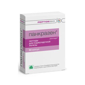 PANKRAGEN - peptid za pankreas