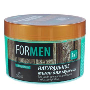 Prirodni sapun za muškarce - 3 u 1