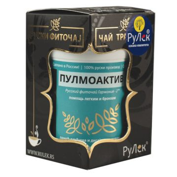 Pulmoaktiv čaj - Pomoć bronhijama i plućima