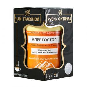 Ruski fitočaj ALERGOSTOP - Pomoć kod alergije