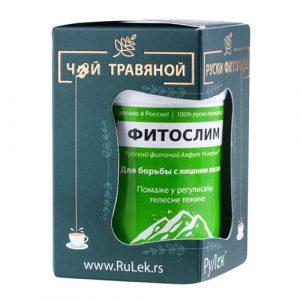FITOSLIM - Pomaže u regulisanju telesne težine