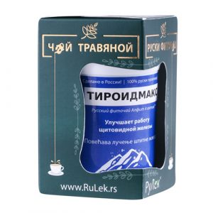 TIROIDMAKS - Povećava lučenje štitne žlezde