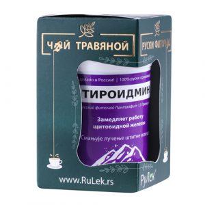 TIROIDMIN - Smanjuje lučenje štitne žlezde