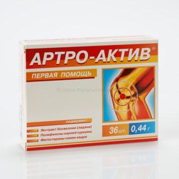 Ruski preparat ARTRO-AKTIV kapsule