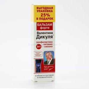 Ruski preparat BALZAM FORTE - za zglobove Valentina Dikulja