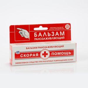 Ruski preparat Balzam za rane - Hitna pomoć