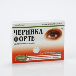Ruski preparat ČERNIKA FORTE tablete
