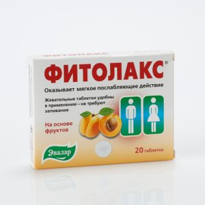 Ruski preparat FITOLAKS tablete