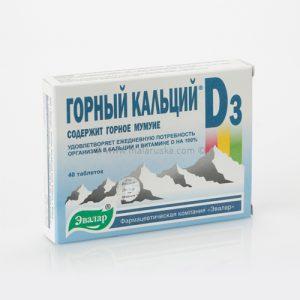 Planinski kalcijum (gornij kalcij) D3