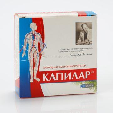 Ruski preparat KAPILAR - 200 tableta novo pakovanje
