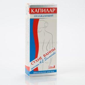 Ruski preparat KAPILAR - balzam
