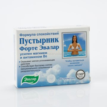 Ruski preparat PUSTIRNIK FORTE tablete magnezijum i vitamin B6