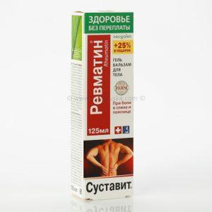 Ruski preparat REUMATIN - balzam za telo 125 ml