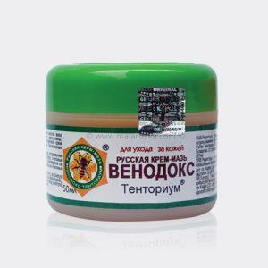 Ruski preparat VENODOKS TENTORIUM - mast za proširene vene i hemoroide