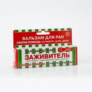Ruski preparat Zaživitelj - Melem za rane