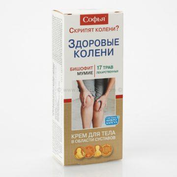 SOFIJA - Zdrava kolena (17 biljaka)