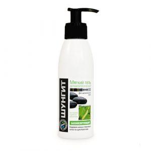 Šungit - balansiransirajući dermatološki gel za umivanje