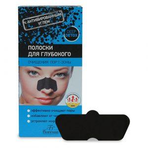 Trake sa aktivnim ugljem za duboko čišćenje pora (Deep Detox)
